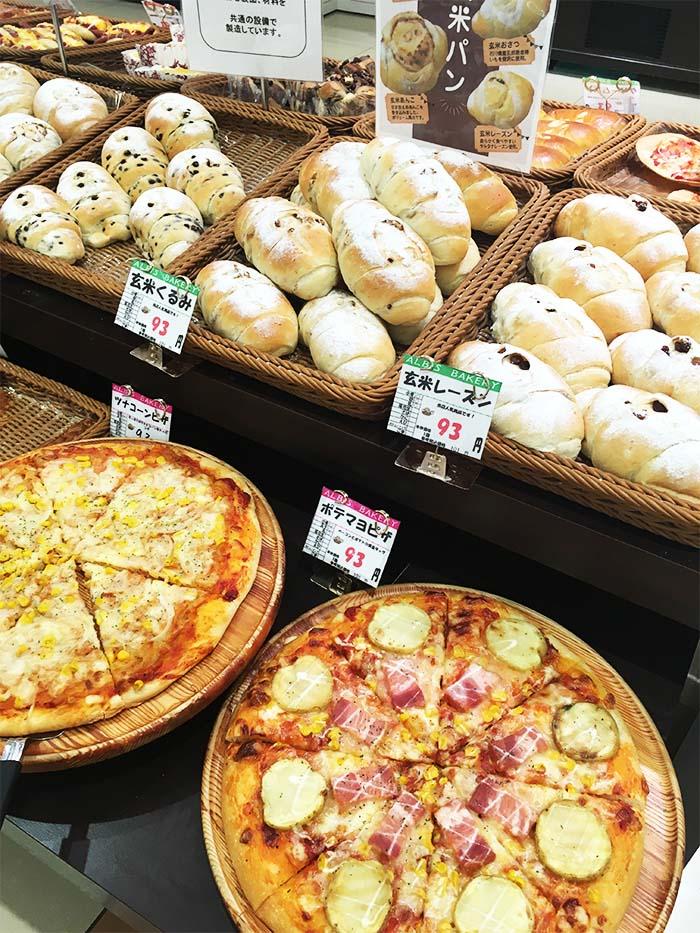 アルビスのピザとパン